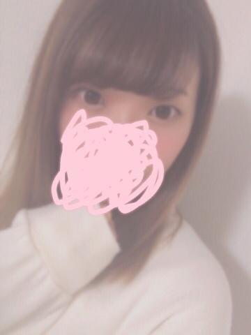 「早く会いたいな~」09/19(木) 18:06 | ひなの写メ・風俗動画