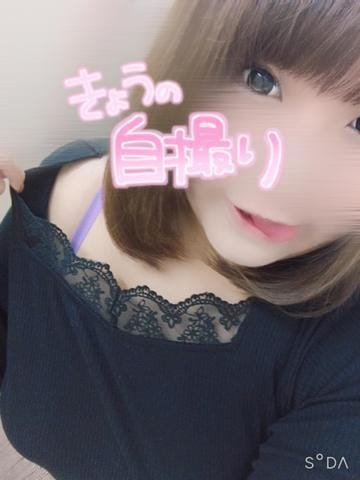 あやめ「『」09/19(木) 18:24   あやめの写メ・風俗動画