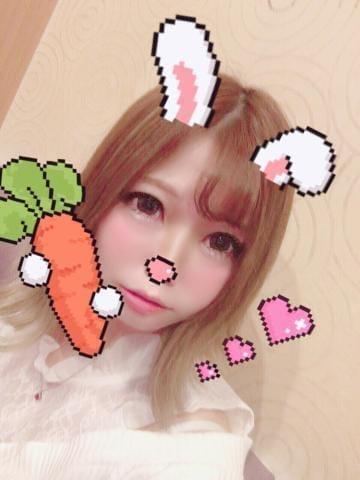 「緊急報告!」09/19(木) 21:45 | ゆずは☆極上パイパン美女の写メ・風俗動画