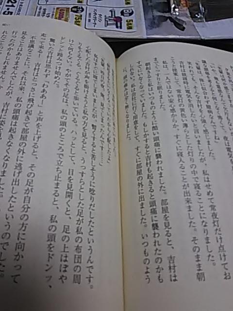「なんだか★」09/20(金) 00:46 | せんりの写メ・風俗動画