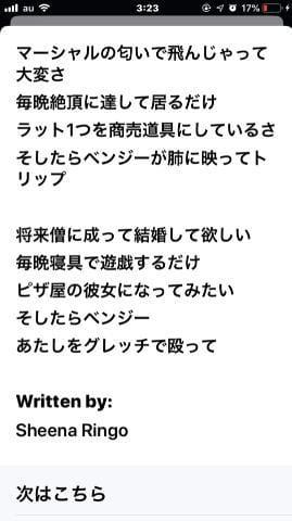 麗奈(れな)「すき??」09/20(金) 03:25   麗奈(れな)の写メ・風俗動画