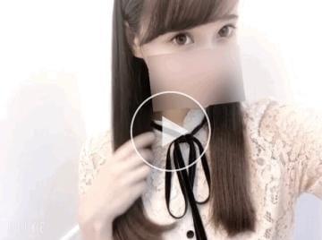 「?おやすみなさい?」09/20日(金) 04:21 | 櫻子の写メ・風俗動画