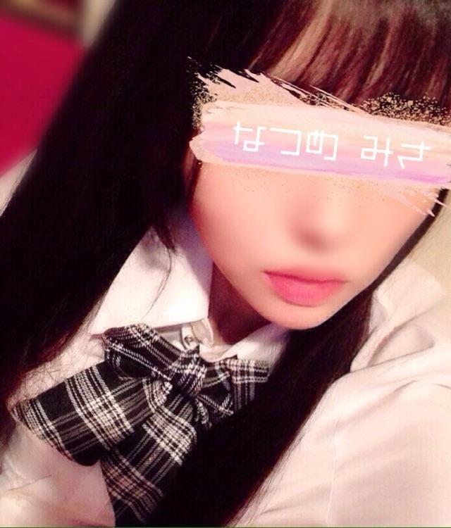「おはようございままままま。」09/20(金) 04:51 | 夏目 みさの写メ・風俗動画
