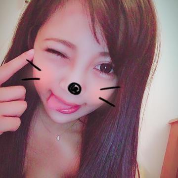 「お仕事終わり♪」09/20(金) 05:42 | ここねの写メ・風俗動画