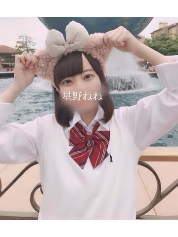 「おはよう?」09/20(金) 08:19 | 星野 ねねの写メ・風俗動画