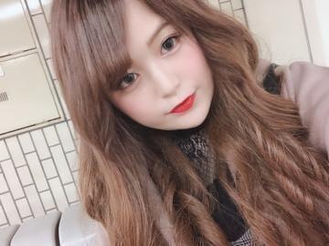 「いい日にしよ♪」09/20(金) 18:35 | あいりの写メ・風俗動画