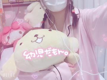 「意地でも」09/20(金) 18:44 | コトリの写メ・風俗動画
