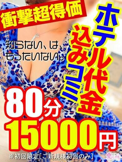 「ご新規様登録★のススメ」09/20(金) 22:17 | せんりの写メ・風俗動画