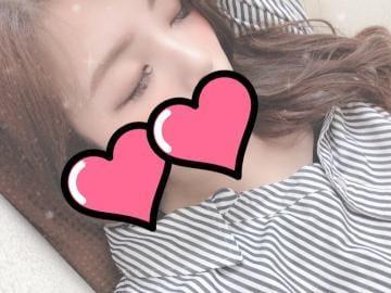 「お疲れさま?」09/20日(金) 23:00 | ひまりの写メ・風俗動画