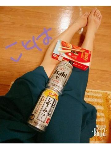 ☆コトハ☆[ア●コは神秘の泉♡]「ありがとう??」09/21(土) 00:00 | ☆コトハ☆[ア●コは神秘の泉♡]の写メ・風俗動画