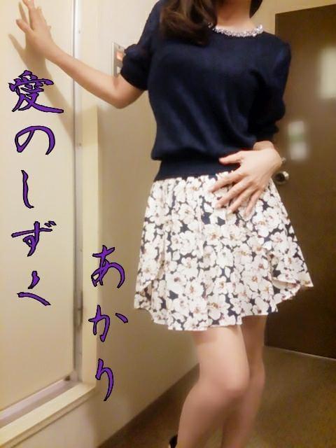 「今週もお付き合い」09/21(土) 16:38   あかりの写メ・風俗動画