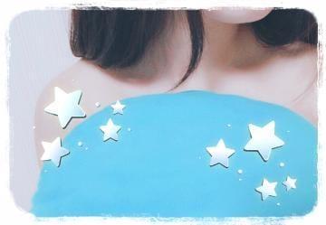 「出勤♪」09/21(土) 17:50 | さくら(現役女子大生)の写メ・風俗動画