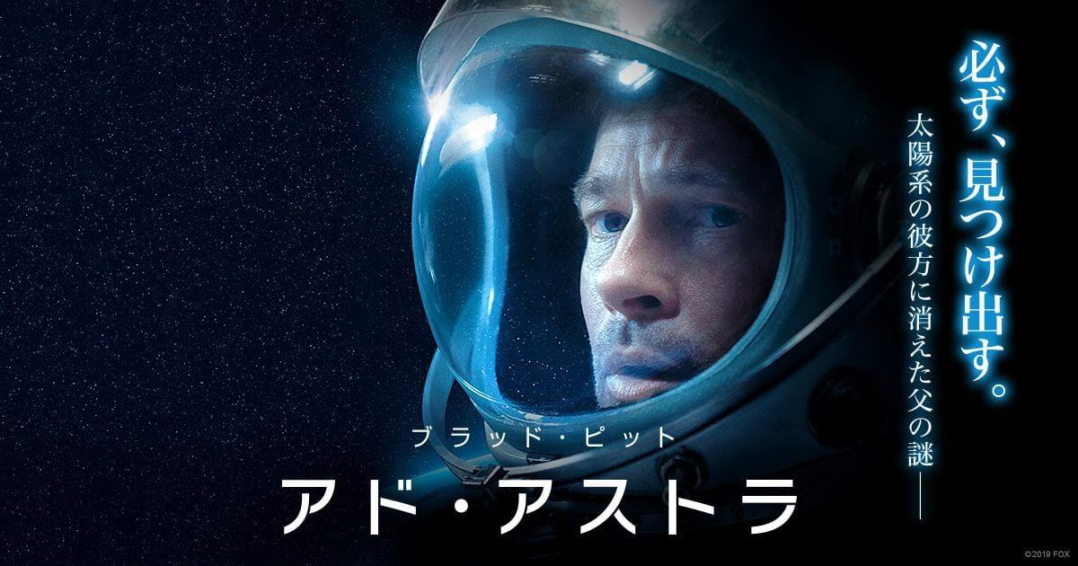 「今気になってる映画は、アドアストラとジョーカー」09/21(土) 18:14 | さちの写メ・風俗動画