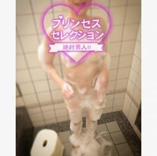 さき「きゃぴっ」09/22(日) 00:22 | さきの写メ・風俗動画