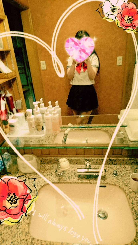 後藤 若菜「朝までいます(v^ー°)」09/22(日) 03:13 | 後藤 若菜の写メ・風俗動画