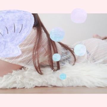 桜木 えれん「変な時間に」09/22(日) 07:14 | 桜木 えれんの写メ・風俗動画