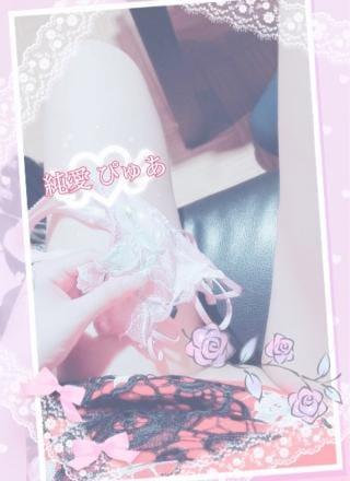 「M男を襲いたい気分」09/22(日) 12:11 | 純愛 ぴゅあの写メ・風俗動画