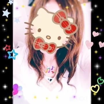 瑠香(るか)「まだまだお誘い下さいね☆」09/22(日) 12:18   瑠香(るか)の写メ・風俗動画