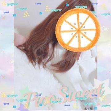 桜木 えれん「お題に回答♪」09/22(日) 14:15 | 桜木 えれんの写メ・風俗動画
