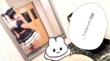 「しゅっきん〜!!」09/22(日) 14:33   あいらの写メ・風俗動画