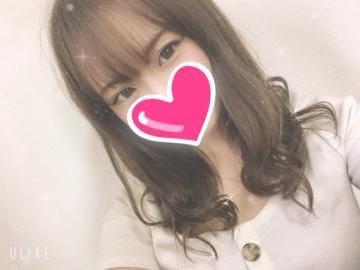 えれん「出勤」09/22(日) 16:30 | えれんの写メ・風俗動画