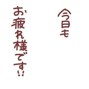 みなみ「みなさーん?*¨*?.??☆*・゚」09/22(日) 18:55 | みなみの写メ・風俗動画