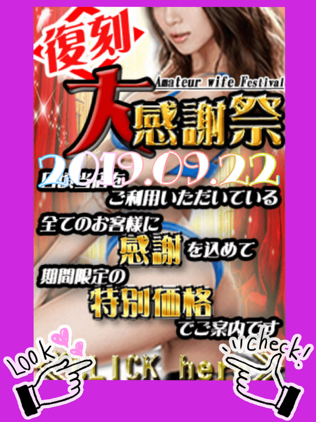 なな「3日目♪」09/22(日) 21:35   ななの写メ・風俗動画