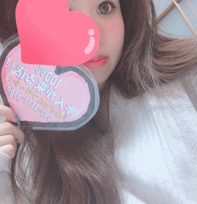 ☆きらり☆「こんばんは!」09/23(月) 00:01 | ☆きらり☆の写メ・風俗動画