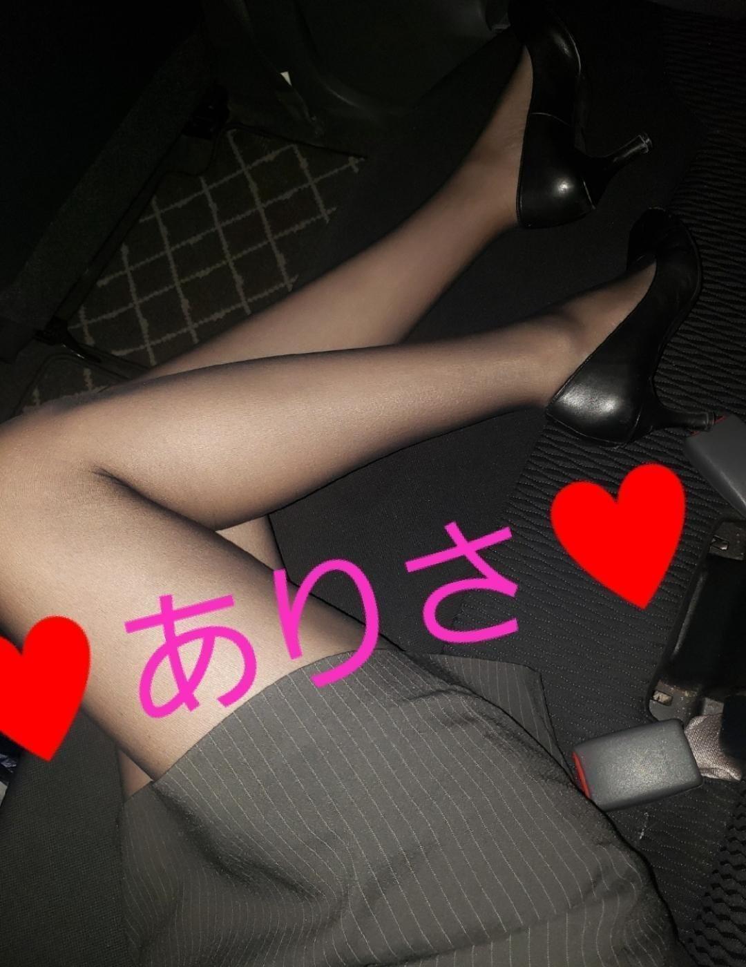 佐藤 ありさ「今日のありさ☆」09/23(月) 01:08 | 佐藤 ありさの写メ・風俗動画