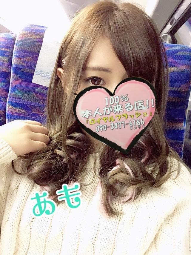 ☆あも☆「シンドバット217♡」09/23(月) 01:12 | ☆あも☆の写メ・風俗動画