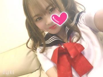 えれん「お礼」09/23(月) 01:36 | えれんの写メ・風俗動画