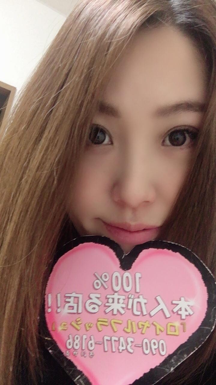 ☆みかこ☆「ありがとう」09/23(月) 02:16 | ☆みかこ☆の写メ・風俗動画