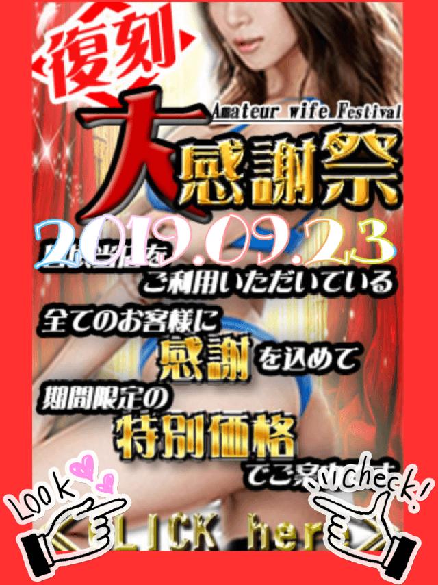 なな「最終日♪」09/23(月) 04:26   ななの写メ・風俗動画
