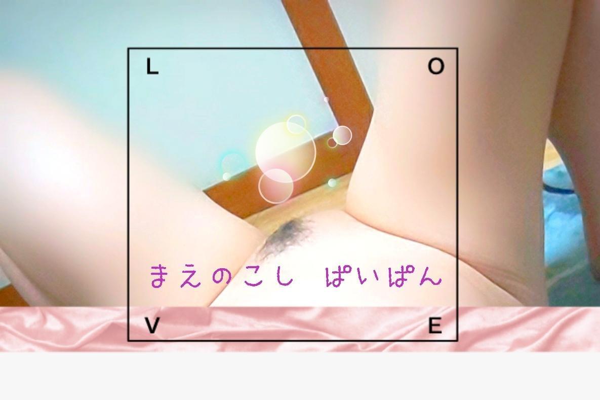 ののか「10セゾン A様へ」09/23(月) 04:29   ののかの写メ・風俗動画