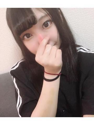 れま「次もよろしくね~」09/23(月) 05:04 | れまの写メ・風俗動画