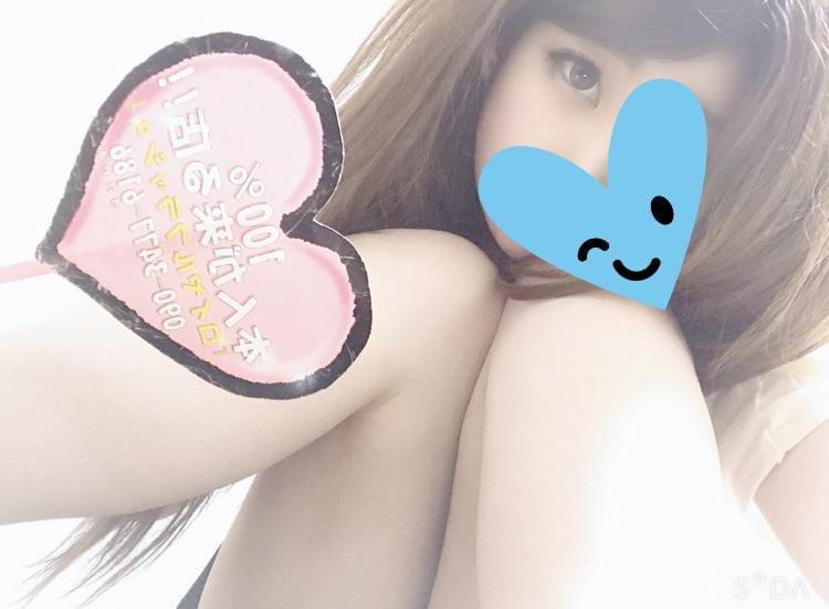 ☆れみ☆「おれい❣️」09/23(月) 05:28 | ☆れみ☆の写メ・風俗動画