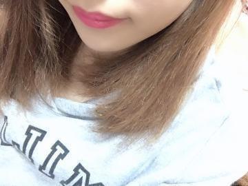 「お疲れ様でした!」09/23(月) 06:30 | かりんの写メ・風俗動画