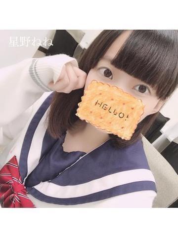 「るんるん」09/23(月) 13:45 | 星野 ねねの写メ・風俗動画