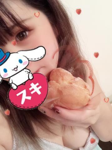 「おやちゅ」09/23(月) 15:33   ねねの写メ・風俗動画