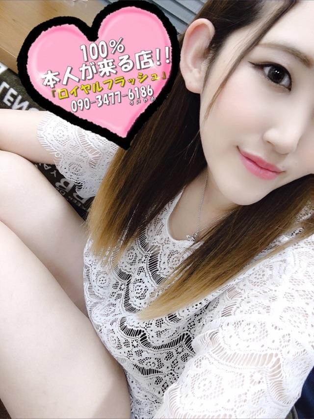 ☆かおり☆「出勤してるよう~!」09/23(月) 17:24 | ☆かおり☆の写メ・風俗動画