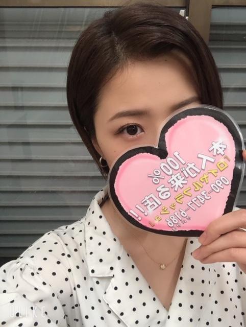 ☆すみれ☆「やっとです!!」09/23(月) 18:03 | ☆すみれ☆の写メ・風俗動画