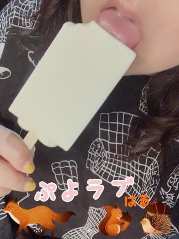 「こんにちわ」09/23(月) 18:03 | はるの写メ・風俗動画