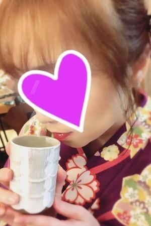 「ご報告」09/23(月) 18:30 | あおばの写メ・風俗動画
