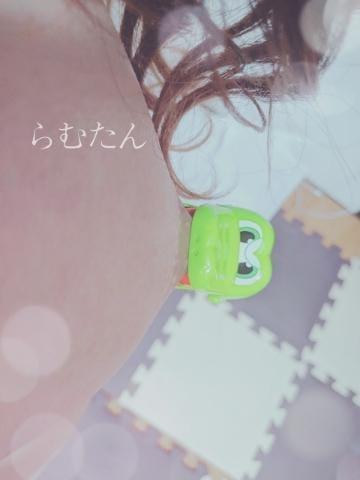 ☆らむ☆「かぷ」09/23(月) 20:32 | ☆らむ☆の写メ・風俗動画