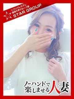 美咲「今週の出勤予定」09/23(月) 23:36 | 美咲の写メ・風俗動画