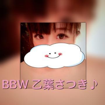 「あ!!」09/24(火) 14:44 | 乙葉~OTOHA~の写メ・風俗動画