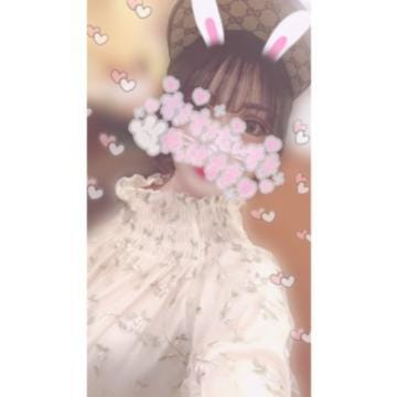 「こんにちわ!」09/24(火) 15:17   みうの写メ・風俗動画