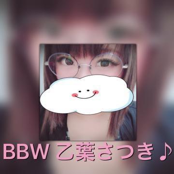 「もー」09/24(火) 17:26 | 乙葉~OTOHA~の写メ・風俗動画