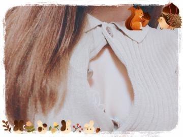 「こんにちわ♪」09/24(火) 17:34 | さくら(現役女子大生)の写メ・風俗動画