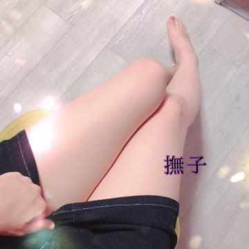 「撫子たいきちゅ!」09/24(火) 18:36 | 撫子/なでしこの写メ・風俗動画